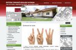 építész-tervező -web-tanacsado-hu1